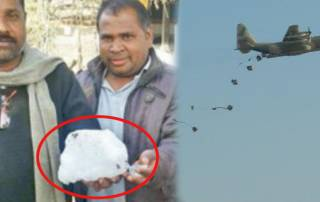 Bizarre: Frozen human poop, which fell from sky, injures Madhya Pradesh villagers!