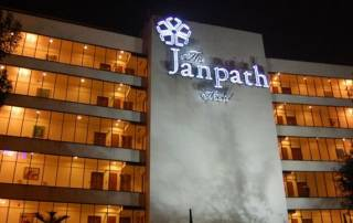 Janpath Hotel likely to be put on sale!