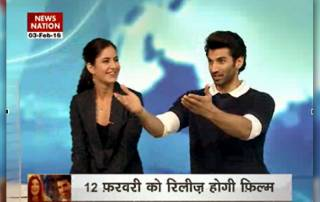 <b>Special:</b> It's all about 'Fitoor' by Katrina, Aditya
