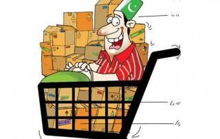 Amazon join Grofers, LocalBanya and PepperTap