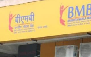 Vacancies for women at Bharatiya Mahila Bank for Manager posts