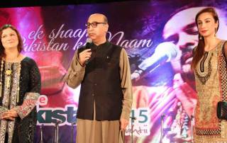 Shaan-e-Pakistan 2016 to be held in Lahore