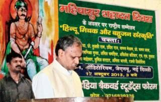 Udit Raj confirms he attended Mahishasur festival at JNU in 2013, embarrasses Smriti Irani