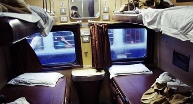 In train pic 13