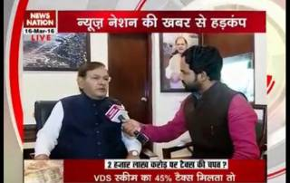 News Nation exclusive interview with Sharad Yadav: 'Black money expose of Rs 2000 lakh crore must be probed'