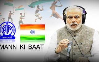 Prime Minister Narendra Modi to address 18th Mann Ki Baat today