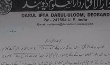 Darul Uloom issues Fatwa against 'Bharat Mata Ki Jai'