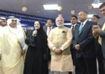 PM Modi visits TCS' all-women IT centre in Riyadh