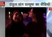 Watch: This is Pratyusha Banerjee's last party video, also shows Rahul Raj Singh