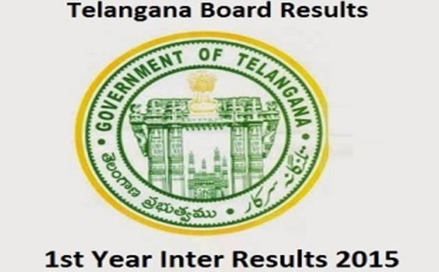 Telangana Intermediate First Year Results 2016