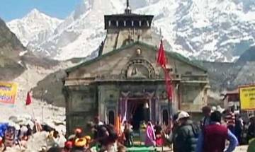 Char Dham Yatra begins from today