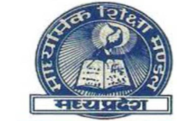 Mpbse.nic.in Madhya Pradesh Board (MPBSE) HSSC Class 12 result 2016 to be declared today