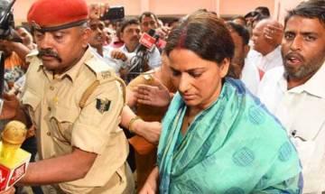 JD(U) MLC Manorama Devi's bail plea rejected