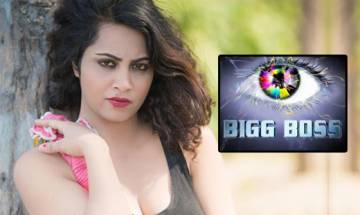 Bigg Boss 10: Arshi Khan to be the first contestant, not Qandeel Baloch