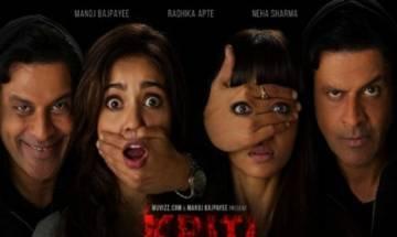 Shirish Kunder's short film 'Kriti' to release on June 22