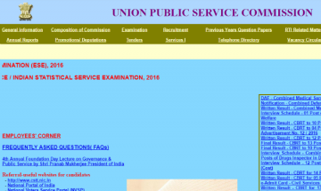 UPSC Combined Medical Services Results announced, Check @ upsc.gov.in