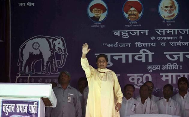 BSP Supremo Mayawati at a political rally in Varanasi (File photo, Getty Images)