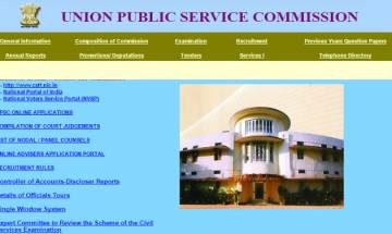 UPSC IAS Prelims Exam Result 2016 declared at UPSC official site, check them Here
