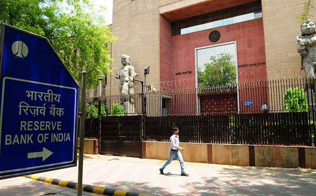 RBI optimistic on inflation, warns of risks to growth next year (Gettyimages)