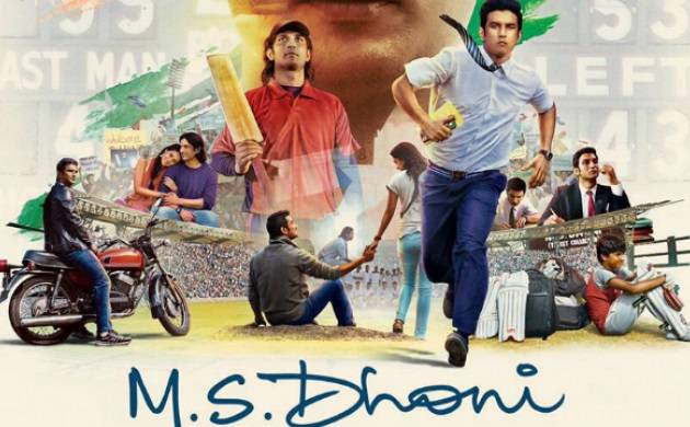 MS Dhoni: The Untold Story Poster- File Photo