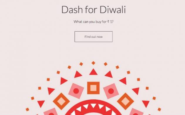 One Plus Diwali Dash Sale (source: techradar)
