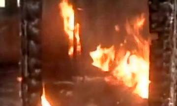 Government school building set on fire by miscreants in South Kashmir's Anantnag district