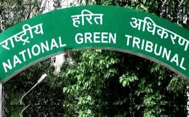 National Green Tribunal( File Photo)