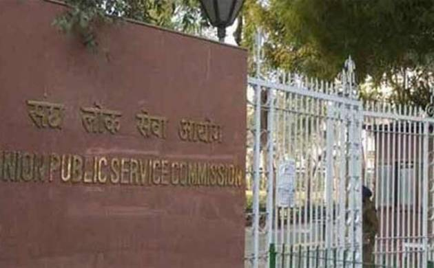 Lakhs of aspirants appear in the civil service exam conducted annually by the UPSC in three stages--preliminary, main and interview--to select officers for Indian Administrative Service (IAS), Indian Foreign Service (IFS) and Indian Police Service (IPS),