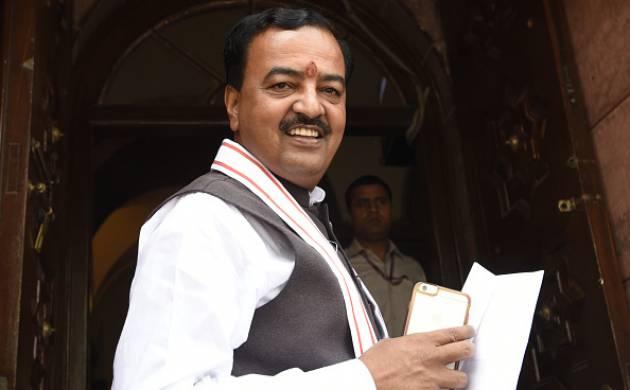 UP BJP chief Keshav Prasad Maurya (source: Getty)