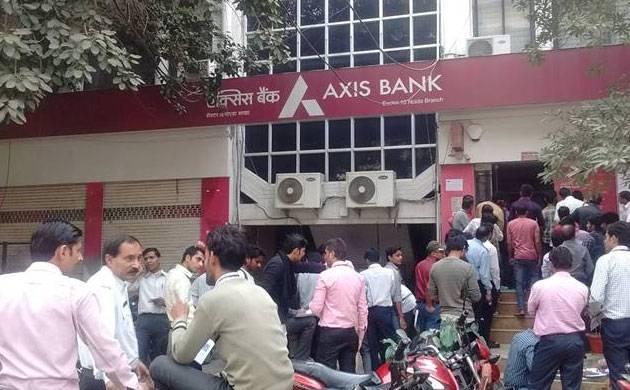 Axis Bank (Image: PTI)