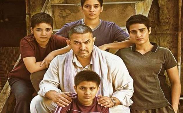 Aamir Khan starrer 'Dangal' declared tax-free in Uttar Pradesh (Twitter)