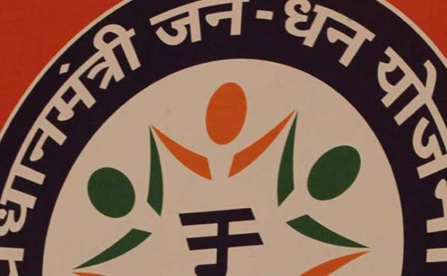 600 Jan Dhan accounts under IT lens in Bihar, Jharkhand for Maoist connection (File photo)