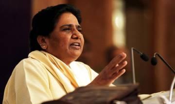PM Narendra Modi launched BHIM app to gain cheap publicity, says BSP supremo Mayawati