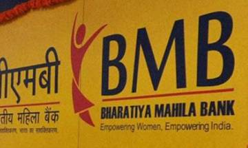 Merger of State Bank of Patiala, Mysore and 3 others with BMB pushed to next financial year