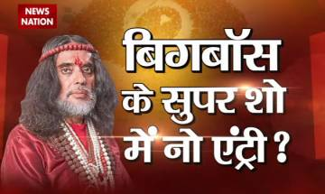 Promo | Will Swami Om attend Bigg Boss 10 grand finale? Watch 'Baba, Finale Aur Bawal' at 9pm on News Nation