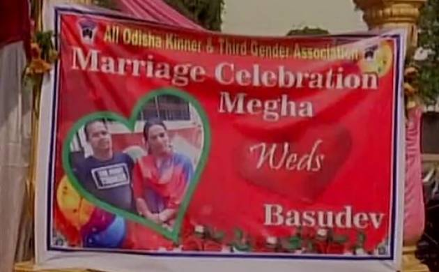 Odisha: Transgender woman gets married to a man in Bhubaneswar (Image: ANI)