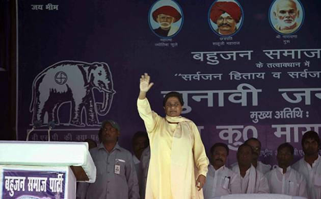 Punjab Elections 2017: BSP Supremo Mayawati addresses poll rally at Phagwara (File Photo: Getty Images)