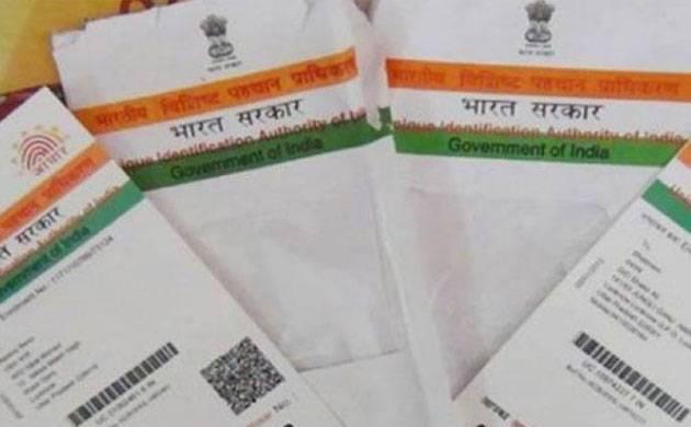 File pics: Aadhaar Card