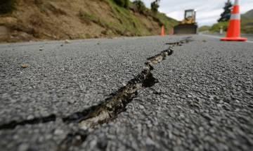 4.4 magnitude earthquake hits Nepal