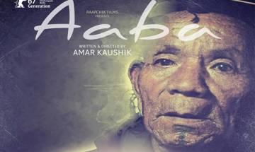 Short film Aaba wins at Berlin Film Festival