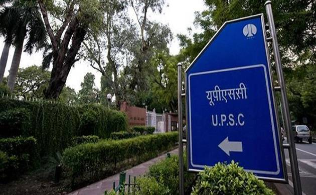 UPSC civil services exam dates preponed; prelims to be held on June 18