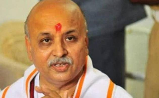 A file photo of VHP leader Praveen Togadia