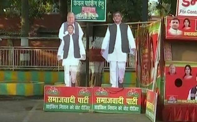 Akhilesh's alliance partner Rahul Gandhi's life-size cut-out at SP office disappears, Mulayam replaces him