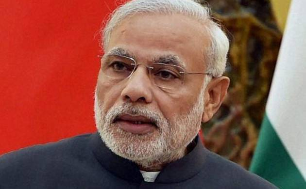 PM Modi (File photo)