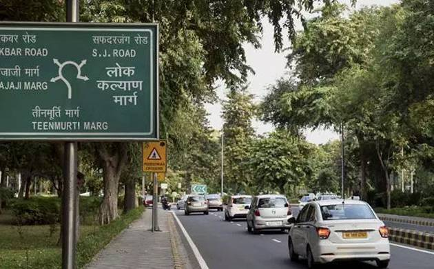 Police restrict people's entry to Lutyen's Delhi to stop Jat agitators. (File Photo)