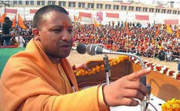 Uttar Pradesh Chief Minister Yogi Adityanath (File Photo: PTI)