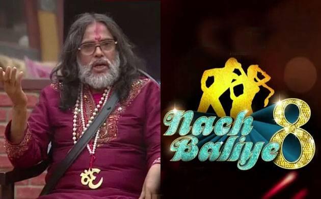Ex-Bigg Boss contestant Om Swami to enter 'Nach Baliye 8'?