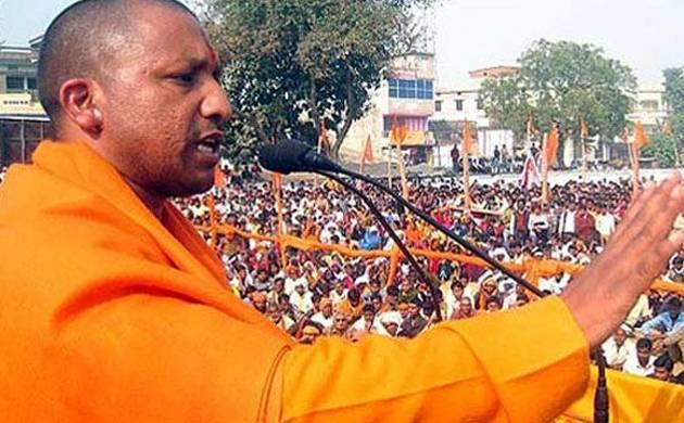 Uttar Pradesh Chief minister Yogi Adityanath (File photo: PTI)