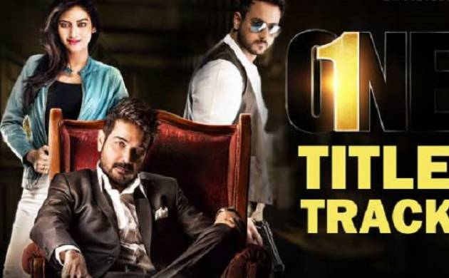 Bengali film One's title track out