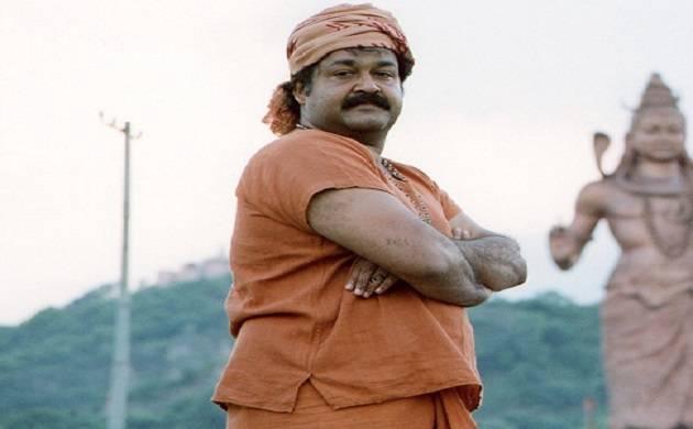 'Odiyan': Big-budget Malayalam film to tell an untold story (Source: Twitter)